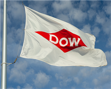 Dow headquarters in Midland, Michigan. (File photo)