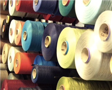 Aquafil, Genomatica collaborate on sustainable nylon project