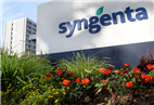 Accenture, Syngenta to develop new digital operating model for logistics