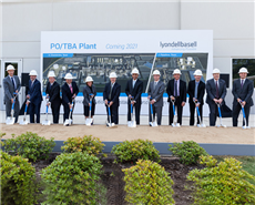 LyondellBasell team members along with Bob Patel and industry leaders officially break ground on the world's largest PO/TBA plant.