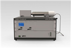 Introducing compact gas analyser family