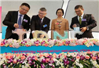 Merck opens new application laboratory in Shanghai, China