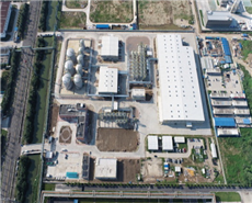 Fluor-Valvoline-lubricants-facility-China