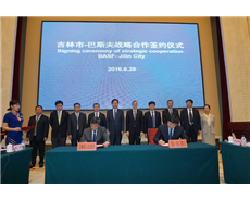 BASF, Jilin City to jointly promote industry development