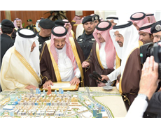 The projects was inaugurated by The Custodian of the Two Holy Mosques King Salman bin Abdulaziz Al Saud.