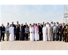 Dignities from Saudi Aramco and KAUST