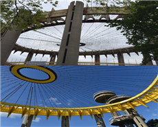 New York State Pavilion's Tent of Tomorrow