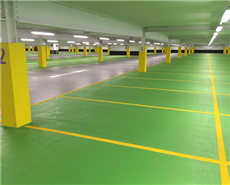 Covestro coating used to renovate Merry Hill garage floor