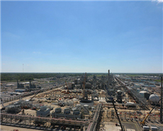 Shell's Geismar chemicals expansion project on track for 2018 startup