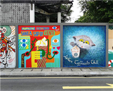 AkzoNobel, Starbucks partner to create 'Show Your Flavour' murals
