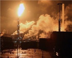 Shell shuts down Europe's largest refinery after major fire