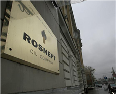 Rosneft logo at Moscow, Russia. (File photo)