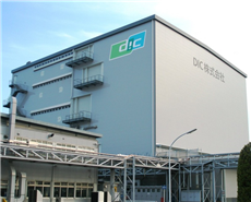 DIC to expand PPS compounds capacity in Japan