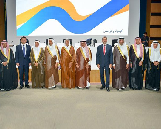 Sabic appoints new board