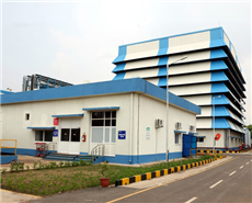 Bostik opens new adhesives plant in Gujarat, India