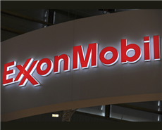 ExxonMobil acquires crude oil terminal from Genesis Energy