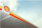 Shell to sell interest in Woodside Petroleum for $1.7 bn