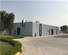 AkzoNobel opens first application training centre in Dubai