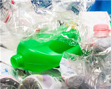Improving methods to recycle existing plastic materials is a key priority. (File photo)