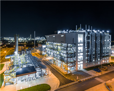 BASF opens world-scale chemical catalysts plant in China