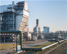 AkzoNobel plans to expand vacuum salt production in Netherlands