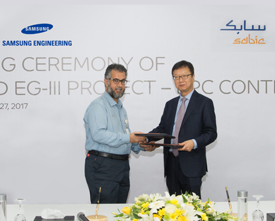 Samsung Engineering bags Sabic\'s EO/EG plant contract