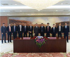 Senior management from Clariant and Sinopec met in Beijing, China to sign the agreements.