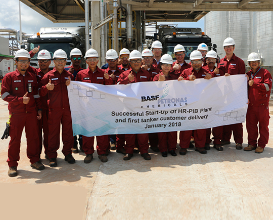 discuss about petroliam nasional berhad management essay ©petroliam nasional berhad (petronas) 2014 3 process safety challenges in asia pacific – petronas perspective sulo belawan group health, safety and.