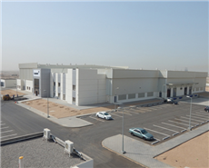 Clariant opens state-of-the-art masterbatch site in Saudi Arabia