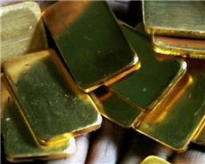 Gold deposits are to be present at a depth of 300 feet under the earth's surface. (Reuters file/representative image)