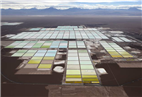 Tianqi Lithium buys Nutrien's A-shares in SQM for $4.07 bn