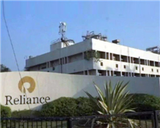3 killed in fire at Reliance Industries rubber plant in Gujarat