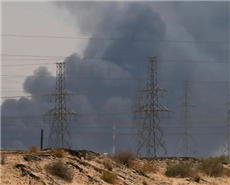 Smoke is seen following a fire at an Aramco factory in eastern Saudi Arabia. Drones claimed by Yemen's Houthi rebels attacked the site. (Reuters)