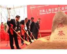 Henkel builds new adhesives factory in China