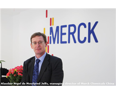 Merck to open Liquid Crystal Lab in China