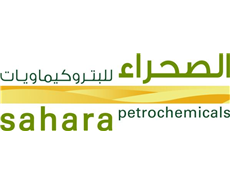 Al Waha Petrochemicals schedules maintenance for PDH and PP plant