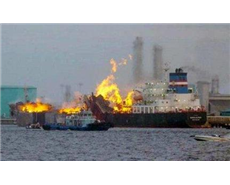 Chemical tanker explosion at Malaysia kills one, four missing