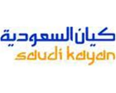 Saudi Kayan, Petrokemya to build polyethylene plant in Jubail