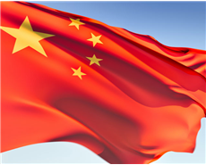 China rare earth trading platform to see trials in October 2013