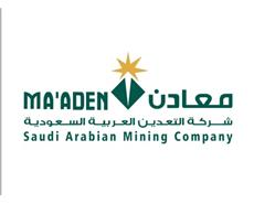 Ma'aden restarts Ras Al Khair ammonia plant following