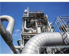 BASF starts toluene diisocyanate plant in Germany