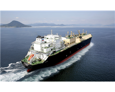 Chevron, China Huadian sign long term LNG supply agreement