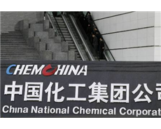 ChemChina to acquire Germany's KraussMaffei in $1 bn deal