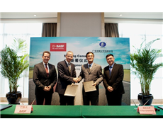 BASF to acquire auto refinish coatings assets of Guangdong Yinfan