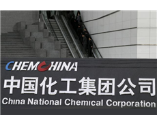 ChemChina in talks to buy Germany's SGL Carbon: Manager Magazin
