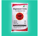 magnesium oxide purified ?96.5%