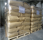 calcium malate food grade