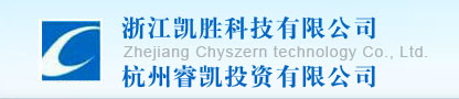 logo-Zhejiang Chyszern technology Co., Ltd