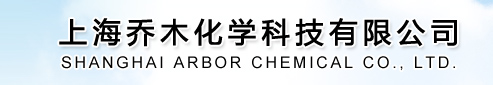 logo-Shanghai Arbor Chemical Co., Ltd.