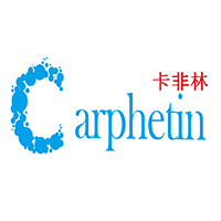 logo-wuhan carphetin chemical Co.,LTD